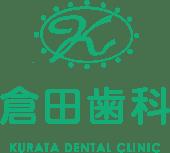 倉田歯科医院